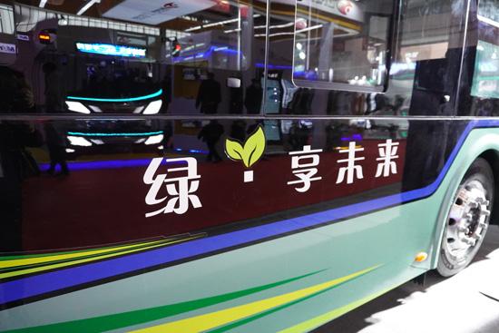 安凯新能源客车助力构建绿色低碳循环发展新方式-550.jpg