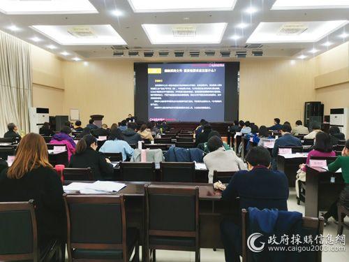 2020年水利部政府采購業務培訓班