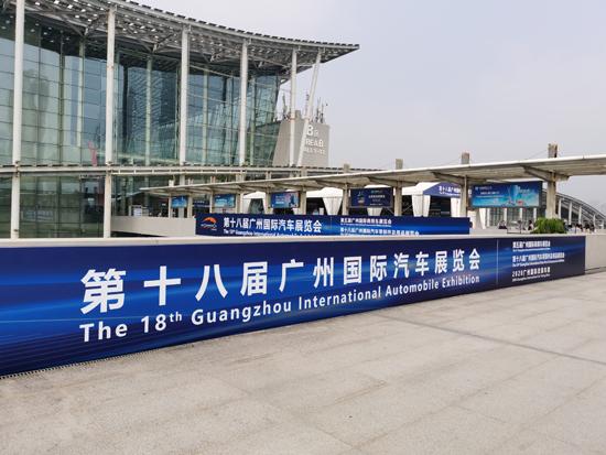 第十八届广州国际汽车展览会,这些车型引关注!