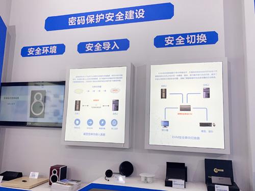 防窃听、防录音,光电安辰用产品筑就安全未来