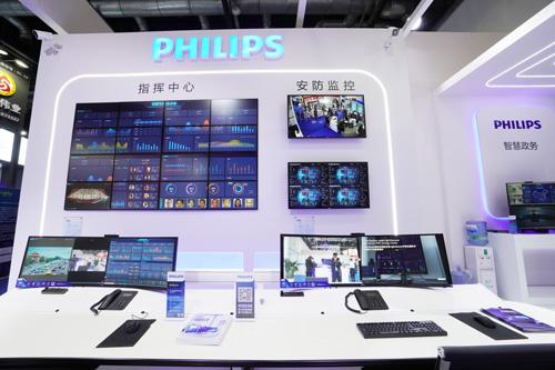 飞利浦持续创新 以技术实力助力新时代政法智能化建设