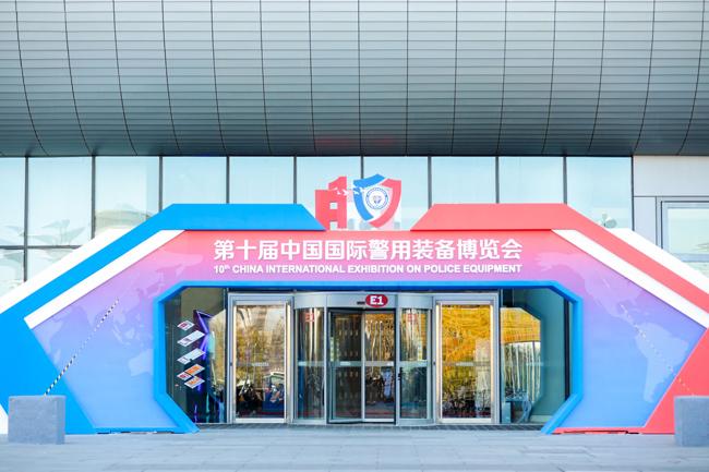 2020中国国际警用装备博览会,哪些装备引关注?