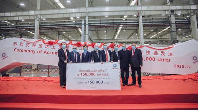燃!迅达集团全球最大扶梯厂迎来第15万台扶梯发运