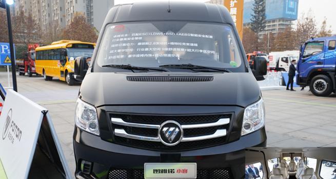聚焦场景精准定制 图雅诺汽车全价值链协同强化产品竞争力