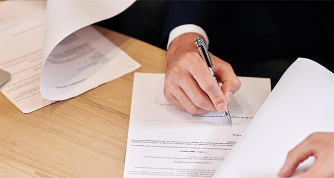 财政部信息公告:代理机构编制违法招标文件被处罚