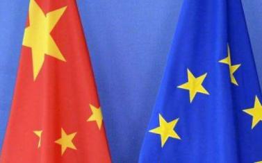 中歐投資協定談判完成