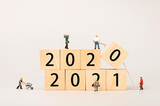 2020年全國政府采購十二大新聞