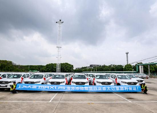 【400台上汽大通MAXUS-T60皮卡发运卡塔尔及正式交付】-550.jpg