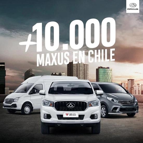 【上汽大通MAXUS在智利市场销量破万】-550.jpg