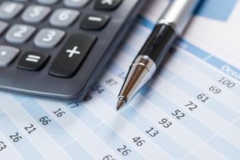 青海省財政廳確定省級協議供貨和定點采購供應商名單