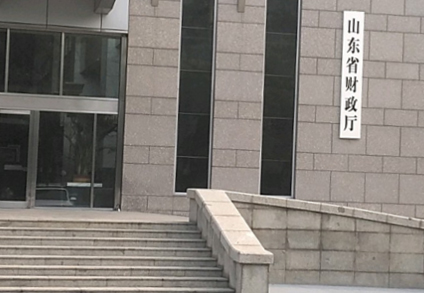 山東:允許采購人打破行政隸屬劃分關系選擇集采機構
