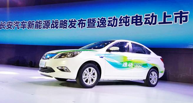 3月6日,长安汽车新能源战略发布暨逸动纯电动上市发布会在重庆举行