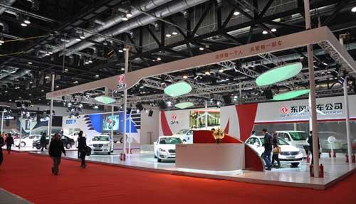 2013节能与新能源汽车产业发展规划成果展览会现场