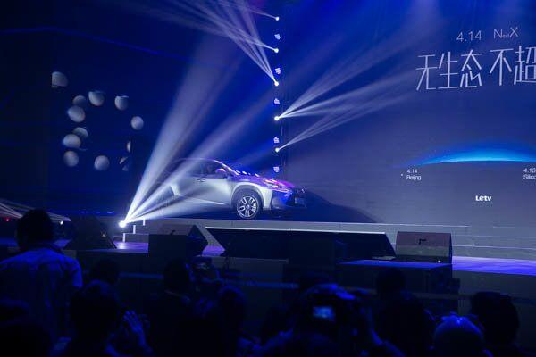汽车 自主品牌汽车     据吕征宇介绍,乐视超级汽车团队依然在