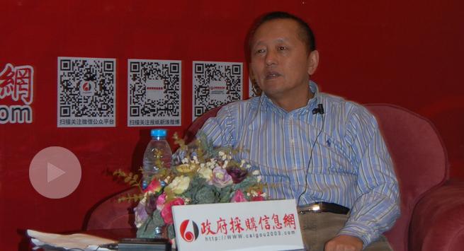 第十届全国政府采购集采年会红茶坊——刘梓久